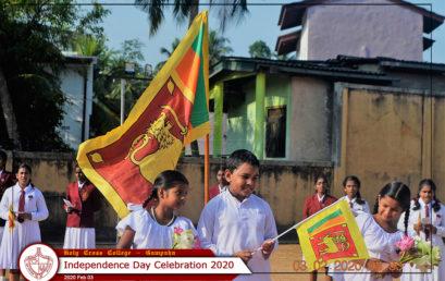 Independent Day Celebration 2020