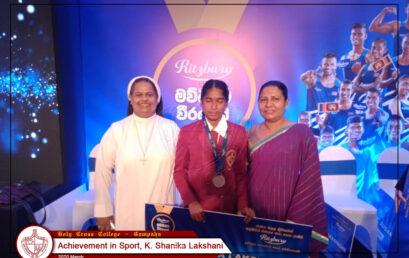Achievement in Sport, K. Shanika Lakshani